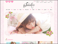 Swankiss Official web shop